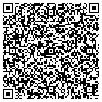 QR-код с контактной информацией организации РАМИС-М