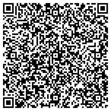 QR-код с контактной информацией организации МОСРЕГИОНТОРГ