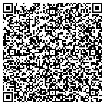 QR-код с контактной информацией организации ГУ ИНЖЕНЕРНАЯ СЛУЖБА БАСМАННОГО РАЙОНА