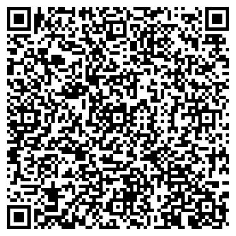 QR-код с контактной информацией организации ОДС № 17