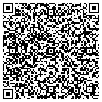 QR-код с контактной информацией организации ЭКСПЛОН