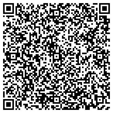QR-код с контактной информацией организации ООО АДА АРТ ТРЭЙД КОМПАНИЯ
