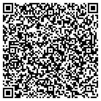 QR-код с контактной информацией организации ЗАО ТРЭК-2