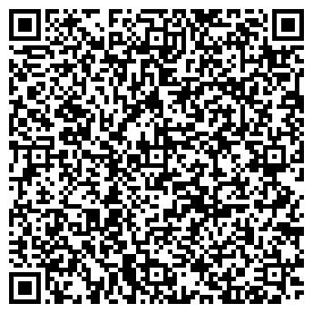 QR-код с контактной информацией организации ЗАО ТРЭК-6