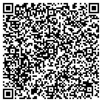 QR-код с контактной информацией организации 2-й участок