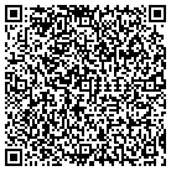 QR-код с контактной информацией организации АКСИСВЯЗЬ