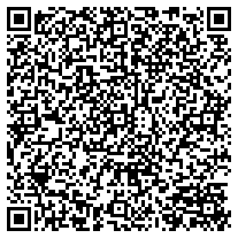 QR-код с контактной информацией организации НЕСТЛЕ-РОССИЯ