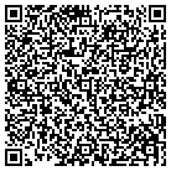 QR-код с контактной информацией организации МБОУ ДОД «ДЮСШ»