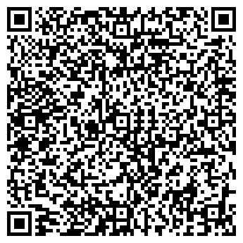 QR-код с контактной информацией организации РОССТРОЙГРАНИТ