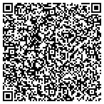 QR-код с контактной информацией организации КОНВЕРСИЯ-2