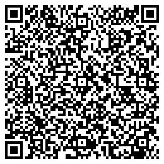 QR-код с контактной информацией организации ЛЮКСМА-М