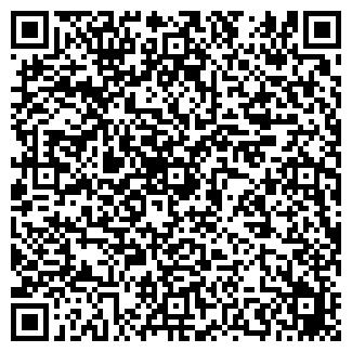 QR-код с контактной информацией организации БЕЛЫЙ КАМЕНЬ