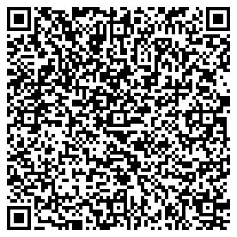 QR-код с контактной информацией организации АЛГО ГРУППА КОМПАНИЙ