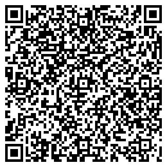 QR-код с контактной информацией организации КОМПЭК