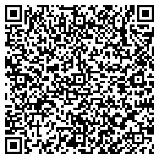QR-код с контактной информацией организации СВ-КОМПАНИЯ