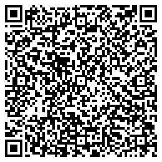 QR-код с контактной информацией организации КФМ