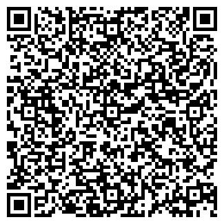 QR-код с контактной информацией организации НИСОН