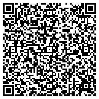 QR-код с контактной информацией организации ОКНАТЕК