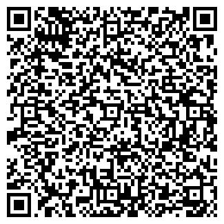 QR-код с контактной информацией организации ДОМ КУХНИ