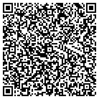 QR-код с контактной информацией организации ТЕРРА-МЕХАНИКА