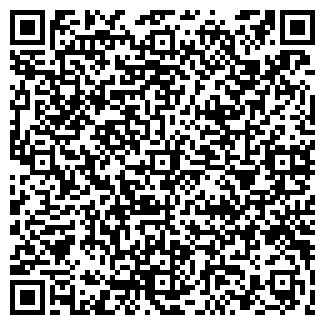 QR-код с контактной информацией организации ГРАЦИЯ ЛК