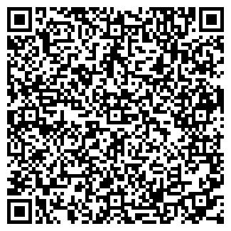 QR-код с контактной информацией организации КОРТ