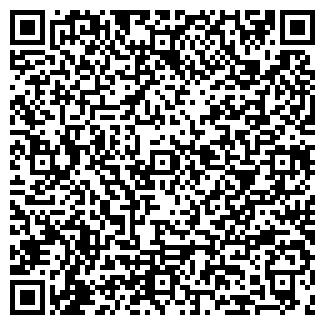 QR-код с контактной информацией организации КРАССТАЛЬ