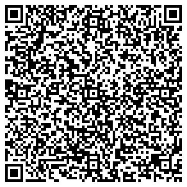 """QR-код с контактной информацией организации ООО """"КВАДРО-ТЕЛЕКОМ М"""""""