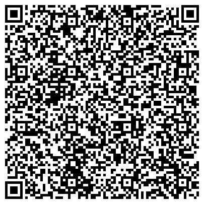 QR-код с контактной информацией организации МЕЖДУНАРОДНЫЙ ОБЩЕСТВЕННЫЙ ФОНД «Правопорядок-Центр»
