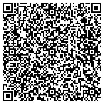 QR-код с контактной информацией организации «Жилкомплекс» ТО-8