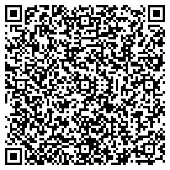QR-код с контактной информацией организации Ремонтный участок № 2
