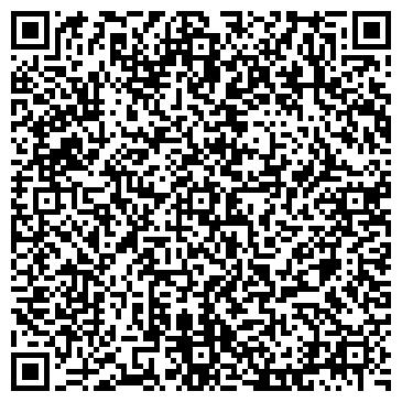 QR-код с контактной информацией организации Территориальное отделение № 4