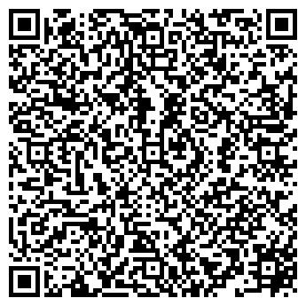 QR-код с контактной информацией организации ГАЗТЕЛЕКОМ