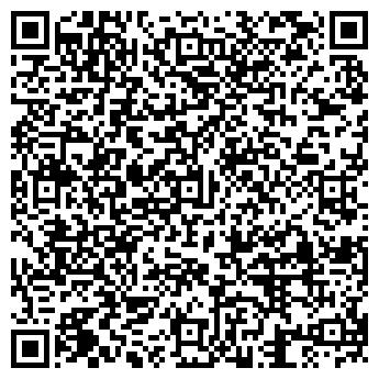 QR-код с контактной информацией организации ЗАО ТЕХНИКА ОБЪЕДИНЕНИЕ