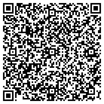 QR-код с контактной информацией организации ЗАО ЛЕВАР-СТРОЙ