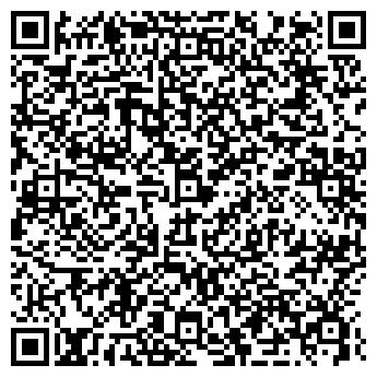 QR-код с контактной информацией организации СТРОЙСОРТМЕТ СПК