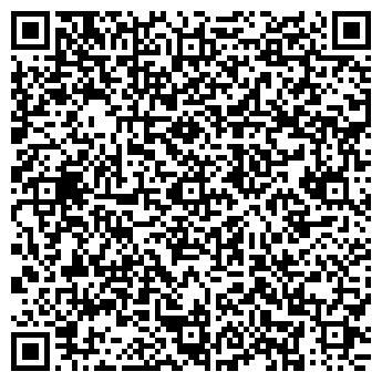 QR-код с контактной информацией организации ООО ВЯЛКО
