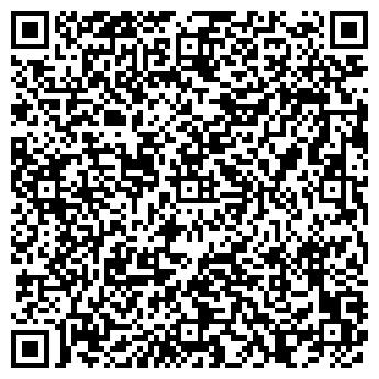 QR-код с контактной информацией организации КОНТАКТ-СЕРВИС ПКП