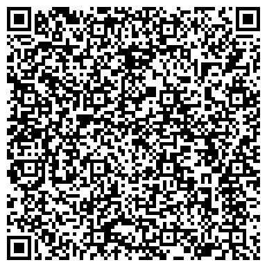 """QR-код с контактной информацией организации Интернет-магазин товаров для дома  """"Venik.ru"""""""