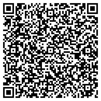 QR-код с контактной информацией организации АЛЬФА-БУДО