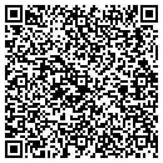 QR-код с контактной информацией организации САЙФА
