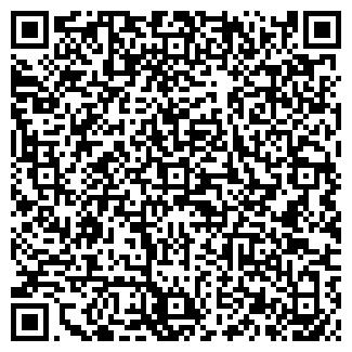 QR-код с контактной информацией организации РИВЕНДЕЛЛ