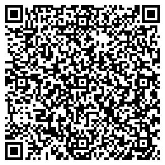 QR-код с контактной информацией организации ЭДЭМ, ООО