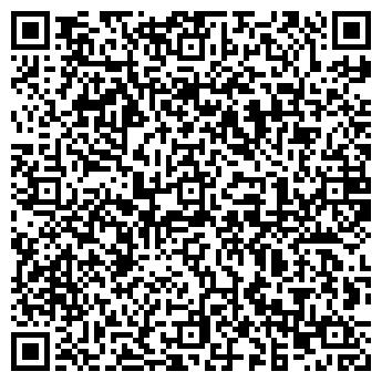 QR-код с контактной информацией организации ООО ДЕЗЦЕНТР ПЕРМЬ