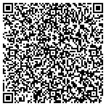 QR-код с контактной информацией организации ШАХМАТНО-ШАШЕЧНАЯ ФЕДЕРАЦИЯ ЛЕНИНСКОГО РАЙОНА