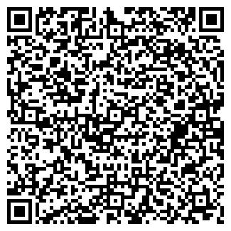 QR-код с контактной информацией организации РУНД