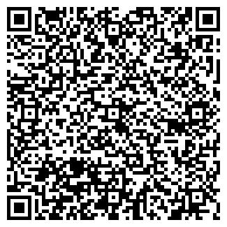 QR-код с контактной информацией организации ТРОЙКА+