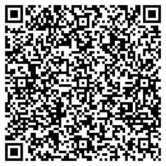 QR-код с контактной информацией организации ТЮШСПИРТЗАВОД, АО
