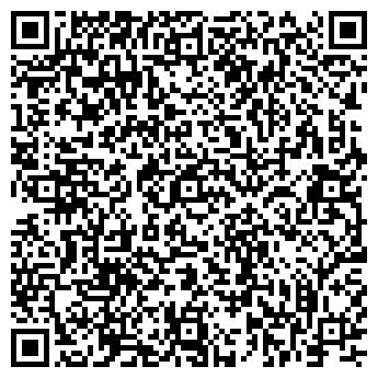 QR-код с контактной информацией организации ADRIA AIRWAYS