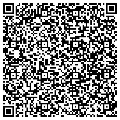 QR-код с контактной информацией организации ГАЗСТРОЙДЕТАЛЬ ПРОМЫШЛЕННО-СТРОИТЕЛЬНАЯ КОМПАНИЯ